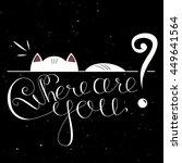 inspirational vector typography. | Shutterstock .eps vector #449641564