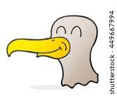 Freehand Drawn Cartoon Seagull