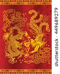 dragon phoenix in classical... | Shutterstock .eps vector #449689279
