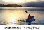 riding canoe in river | Shutterstock . vector #449695969