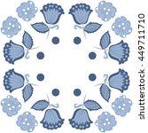 circular pattern of floral... | Shutterstock .eps vector #449711710
