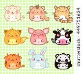 funny cartoon animals stickers  | Shutterstock .eps vector #449751634