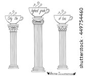 cup on greek column. the... | Shutterstock .eps vector #449754460
