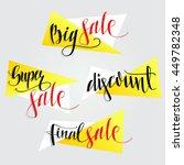 set of vector labels. big super ... | Shutterstock .eps vector #449782348