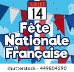 confetti shower to celebrate... | Shutterstock .eps vector #449804290