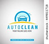 car logo concept. with auto... | Shutterstock .eps vector #449811718