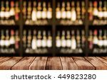 blurred background of bar and... | Shutterstock . vector #449823280