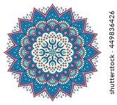 flower mandala. vintage... | Shutterstock .eps vector #449836426