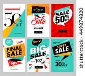 flat design eye catching sale... | Shutterstock .eps vector #449874820