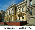 architecture in lodz poland | Shutterstock . vector #449886904