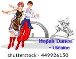 vector design of ukrainian... | Shutterstock .eps vector #449926150