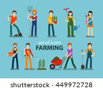 farming and gardening icon set. ... | Shutterstock .eps vector #449972728