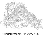 stylized dragon   symbol of... | Shutterstock .eps vector #449997718