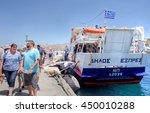 Mykonos   Greece  18 June 2015...
