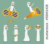arabic businessman looking... | Shutterstock .eps vector #450041428
