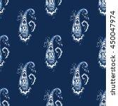 seamless paisley pattern on...   Shutterstock .eps vector #450047974
