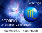 Astrology Sign Of Scorpio