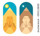 flat design pyramid giza... | Shutterstock .eps vector #450113830