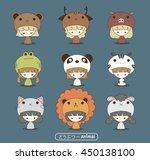 animal mascot  illustration and ... | Shutterstock .eps vector #450138100