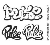pulse vector logo. bubble gum.... | Shutterstock .eps vector #450140374