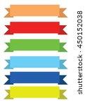 easter bunny vector | Shutterstock .eps vector #450152038