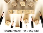 Small photo of ABJECT word written on building block concept