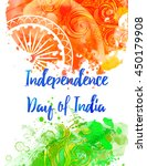 ornametal poster independence... | Shutterstock .eps vector #450179908