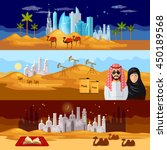 tradition and culture in muslim ... | Shutterstock .eps vector #450189568
