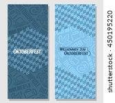 vector vertical banners... | Shutterstock .eps vector #450195220