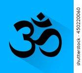 om sign. induism symbol | Shutterstock .eps vector #450220060