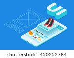 sketch mobile application. the...