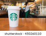 Small photo of OSAKA, JAPAN JUL 09 2016: A tall Starbucks coffee in starbucks offee shop. Starbucks is the world's largest coffee house with over 20,000 stores in 61 countries.