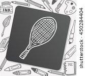 doodle tennis racket | Shutterstock .eps vector #450284404