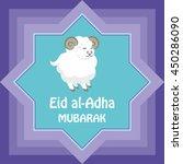 eid al adha greeting card  ... | Shutterstock .eps vector #450286090