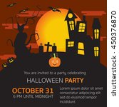 halloween party invitation... | Shutterstock .eps vector #450376870