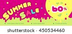 summer sale horizontal colorful ... | Shutterstock .eps vector #450534460
