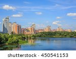 view from the moscow bridge on... | Shutterstock . vector #450541153
