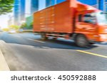 car driving on road in city | Shutterstock . vector #450592888