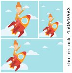 young business woman flying on... | Shutterstock .eps vector #450646963
