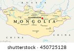 mongolia political map with... | Shutterstock .eps vector #450725128