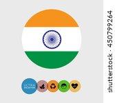 india flag | Shutterstock .eps vector #450799264