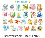 big marine set of vector... | Shutterstock .eps vector #450812890