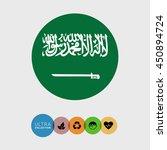 saudi arabia flag | Shutterstock .eps vector #450894724