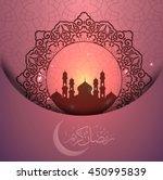 ramadan kareem | Shutterstock .eps vector #450995839