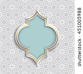 3d abstract  islamic design  ... | Shutterstock .eps vector #451005988