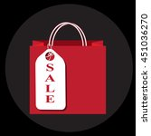 shopping paper bag with sale tag | Shutterstock .eps vector #451036270