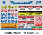 set of construction sign ... | Shutterstock .eps vector #451036813