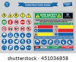 set of construction sign ... | Shutterstock .eps vector #451036858