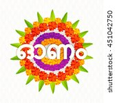 stylish text onam in malayalam... | Shutterstock .eps vector #451042750