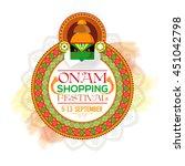onam shopping festival poster ... | Shutterstock .eps vector #451042798